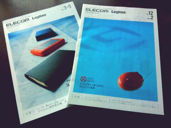 ELECOM周辺機器カタログ