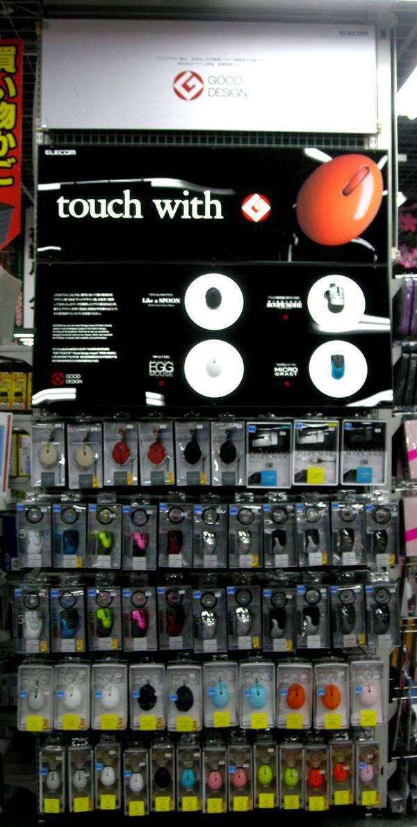 ヨドバシカメラ展示什器「touch with G」02