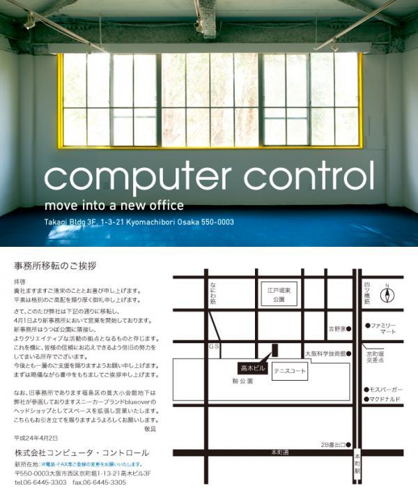 new_cc