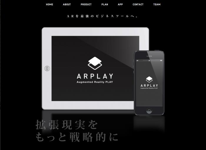 AR PALY(AR名刺)