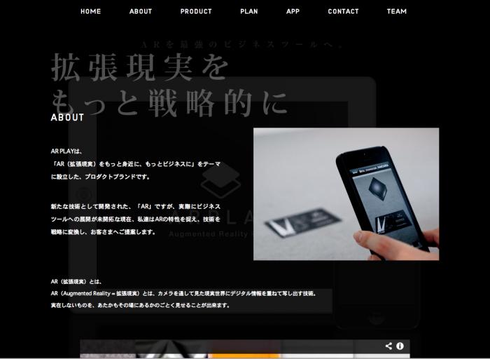 スクリーンショット 2013-06-24 14.47.47